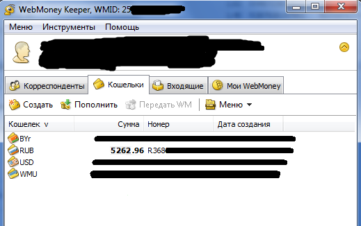 WebMoney казино бонуси Онлайн казино wywm